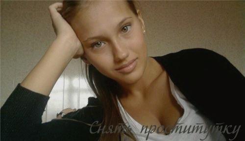 Девочки красноярска с голыми фото/видео