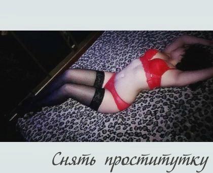 Леона - лесбийский секс