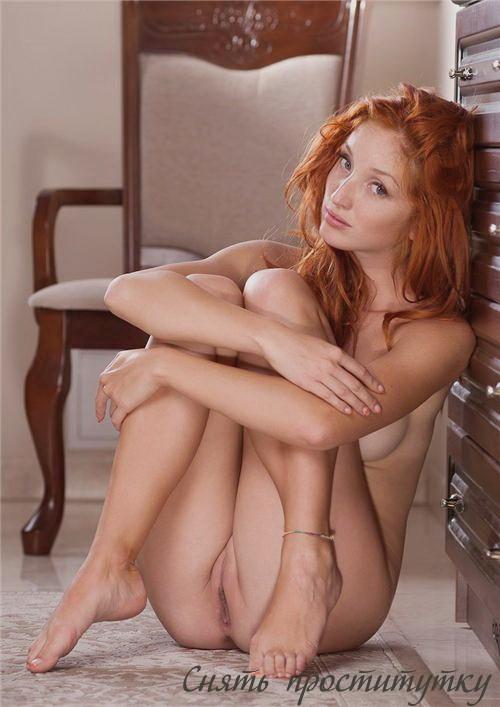 Флориану ВИП: мастурбация члена грудью
