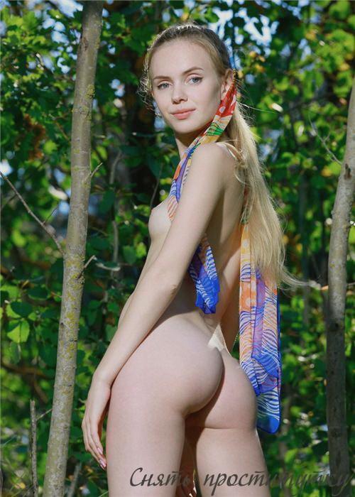 Новороссийск где найти шалавы
