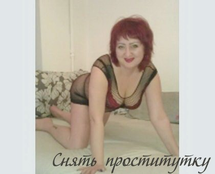 Элианинья76 - Анкеты блядей на ярославке куннилингус
