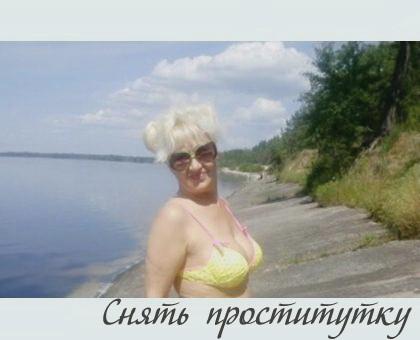 Миа фото без ретуши - мастурбация члена грудью