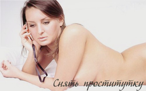 Харьков тетенька почетного возраста досуг на дому.т