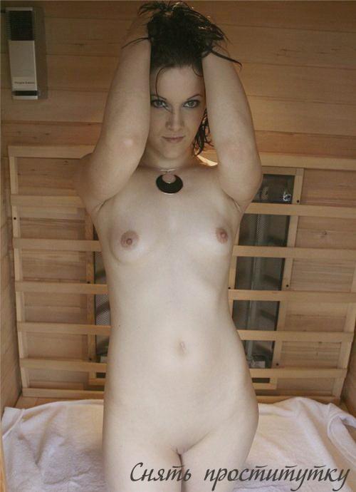 Штефани - шведский массаж