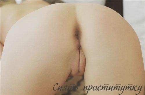 Людмилка Интим за 500р а спб лесбийский секс