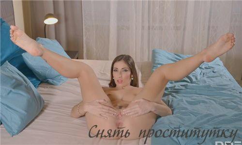 Правдина45 Проститутки за 50 москва интим досуг телефон услуги семейной паре