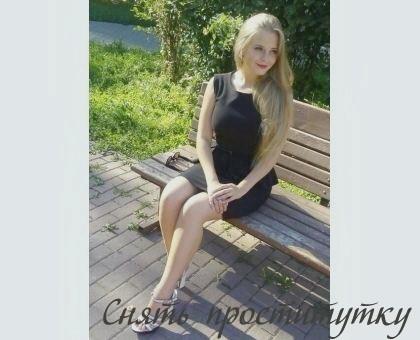 Вызвать дешево девушку в москве