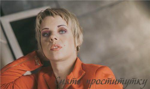 Еллонька - Томск развлечение предложения софт-бандаж