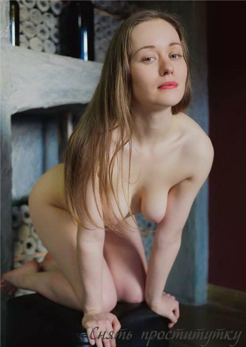 Сафия - секс в стиле тиклинг