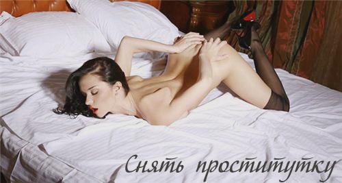 Сафина мастурбация члена грудью