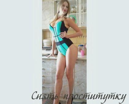 Любуша - Найти девочка из твери урологический массаж