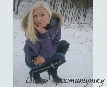 люся: Киргизки шлюхи анкета москва урологический массаж
